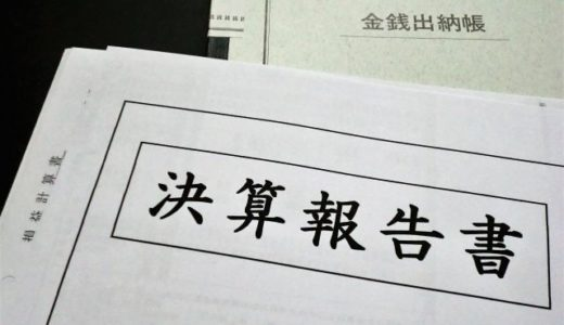 コムシード2019年3月期第2四半期決算発表