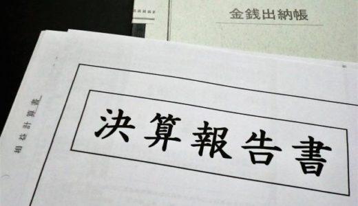 コムシード 平成31年3月期 第3四半期決算短信発表