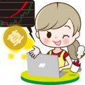 草コインのススメ(CREX24その1)