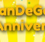 アルファフォーセットでSanDeGo2周年ボーナス開始!