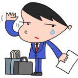 (3739)コムシード 代表取締役副社長に李正攝氏が就任