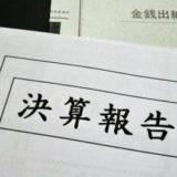 (3739)コムシード 2021年3月期 第3四半期決算発表